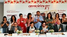 Anne TV - ANNESİNİN KIZI
