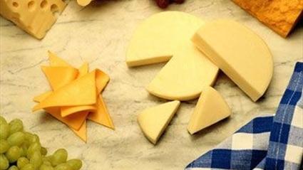 Bayatlayan Peynirleri Atmayın